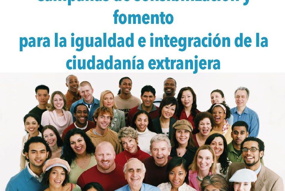 Campaña para la igualdad e integración de la ciudadanía extranjera