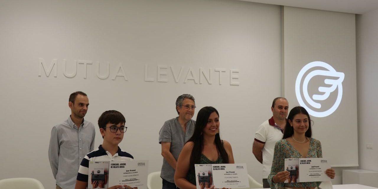 Premis I Concurs Juvenil de Relats Breus de l'Alcoià i el Comtat