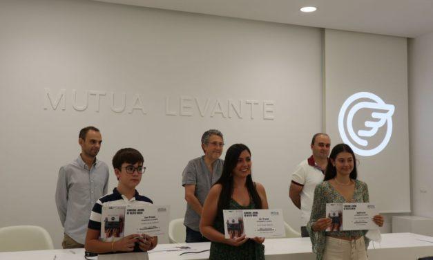 Premios I Concurso Juvenil de Relatos Breves
